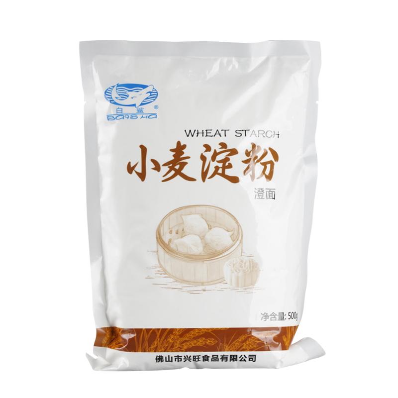 High quality wheat starch flour white powder Baisha brand wheat starch Flour for crystal buns500g * 20