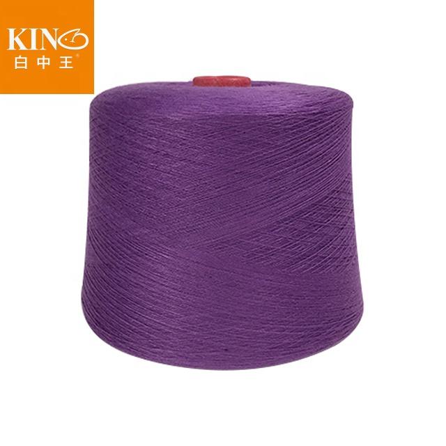 Оптовая продажа, очень мягкой ангоры пряжи с акрилом вискоза нейлон пряжа из смешанного волокна (анти-пиллинг 9 видов цветов в наличии шерстяной пряжи для вязания