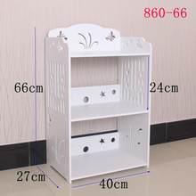 Para Casa туалет для Badkamer Kast Szafka Do Lazienki мобильный Bagno Armario Banheiro мебель для ванной комнаты полка для шкафа(Китай)