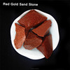 red gold sand stone