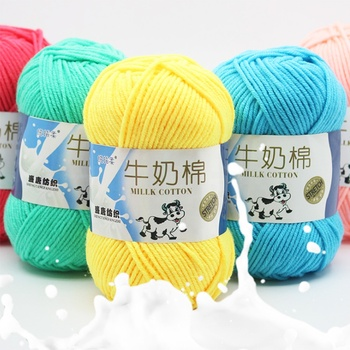 wholesale cheap price milk cotton yarn 50g cotton thread for knitting crochet