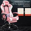 Putih merah muda upgrade + latex + pijakan kaki