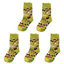 5 пар, мужские/женские хлопковые забавные носки с принтом, милые теплые носки для зимы с авокадо, суши, еда, модные носки Harajuku Art Sock(Китай)