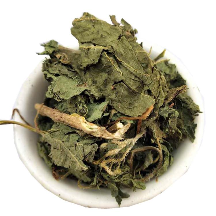 Natural Dried Nettle Leaf Tea Wild Herbal Tea Dry Nettle Leaf Herb Tea Dried Stinging Nettle Leaves - 4uTea | 4uTea.com