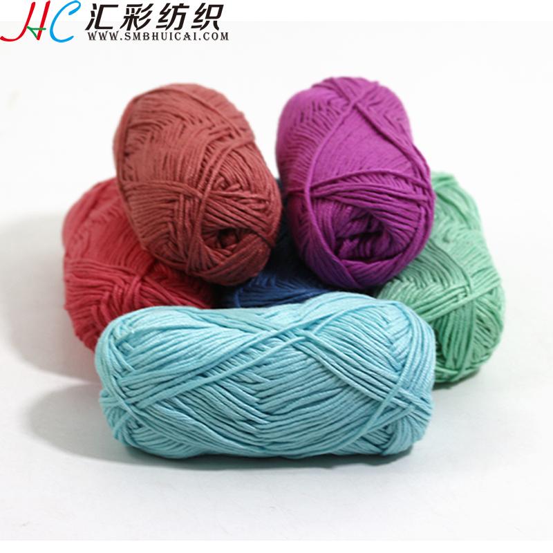 China yarn factory High quality wholesale hot sale dyed pattern Organic bamboo Baby cotton mixed hand knitting yarn