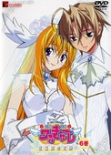 圆盘皇女 星灵节的新娘