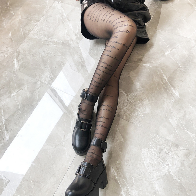 letter brand pantyhose ladies logo tights pants net yarn pantyhose with high elasticity Tights