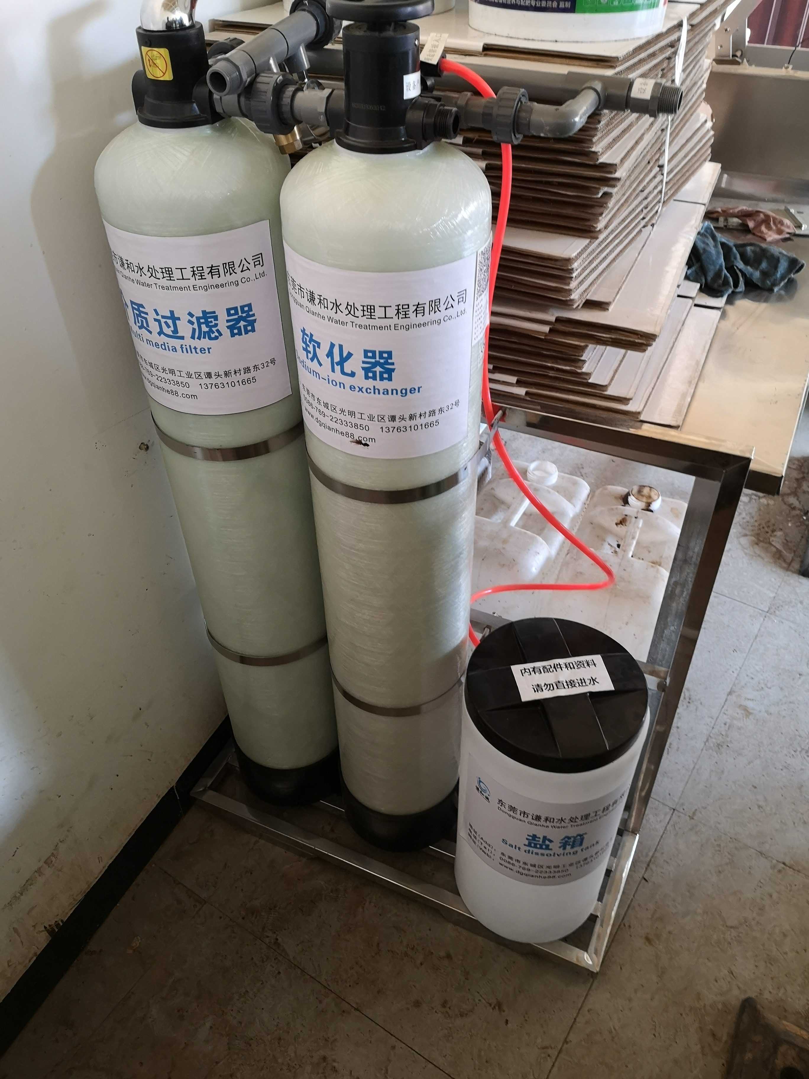 High Quality Water Treatment Equipment Manual water softener water softener resin water filtration system pre-filter