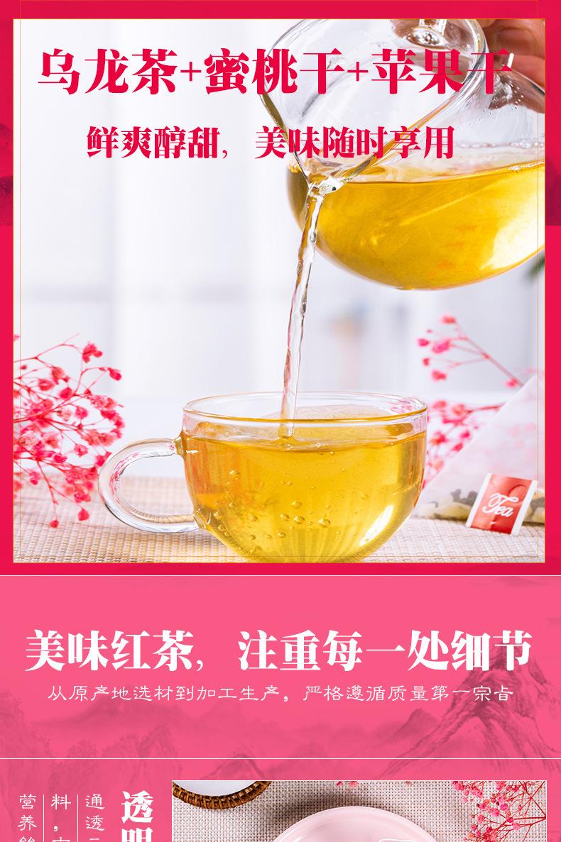 Tea Wholesale Factory Supply Best Nectarina Oolong Tea Bag - 4uTea | 4uTea.com