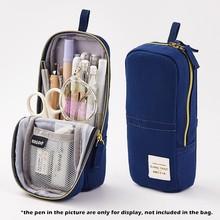Angoo [Youth] чехол для карандашей, мятно-зеленая полоска, розовые ручки в горошек, держатель для телефона, сумка для хранения канцелярских принад...(Китай)