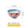 4.5inch bowl(D)