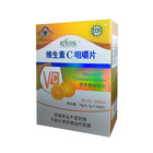 C Vitamin C Chewable Tablets Sweet Orange Flavor For Adults