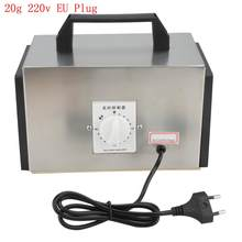 220В/110В 20 Гц/ч O3 озоновый генератор озонатор очиститель воздуха дезодорирующий дезодорант с переключателем времени(Китай)