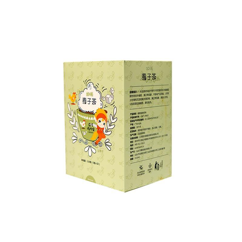 22cups packaging baby indigestion use chinese instant herbal tea - 4uTea | 4uTea.com