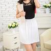 White petticoat skirt length 40cm