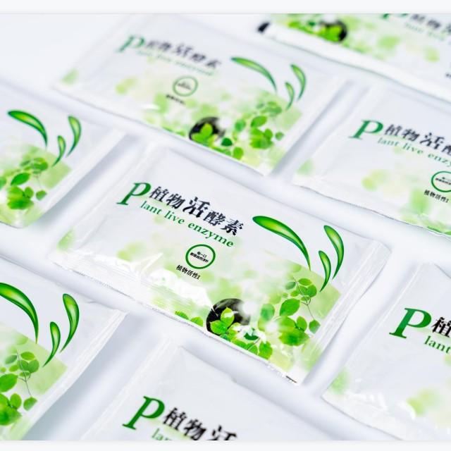 Высококачественный протеиновый порошок для снижения веса и аппетита, частная торговая марка