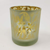 Candle cup 33