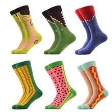 SANZETTI 2020 новые яркие красочные мужские носки, высокое качество, новый забавный узор, повседневные носки, подарок, свадебное платье(China)