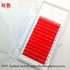 0.07MM Red D