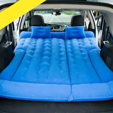 Открытый дом Campeggio Accessori Авто Надувные Автомобильные аксессуары Automovil аксессуары для кемпинга дорожная кровать для внедорожника автомобиля(Китай)
