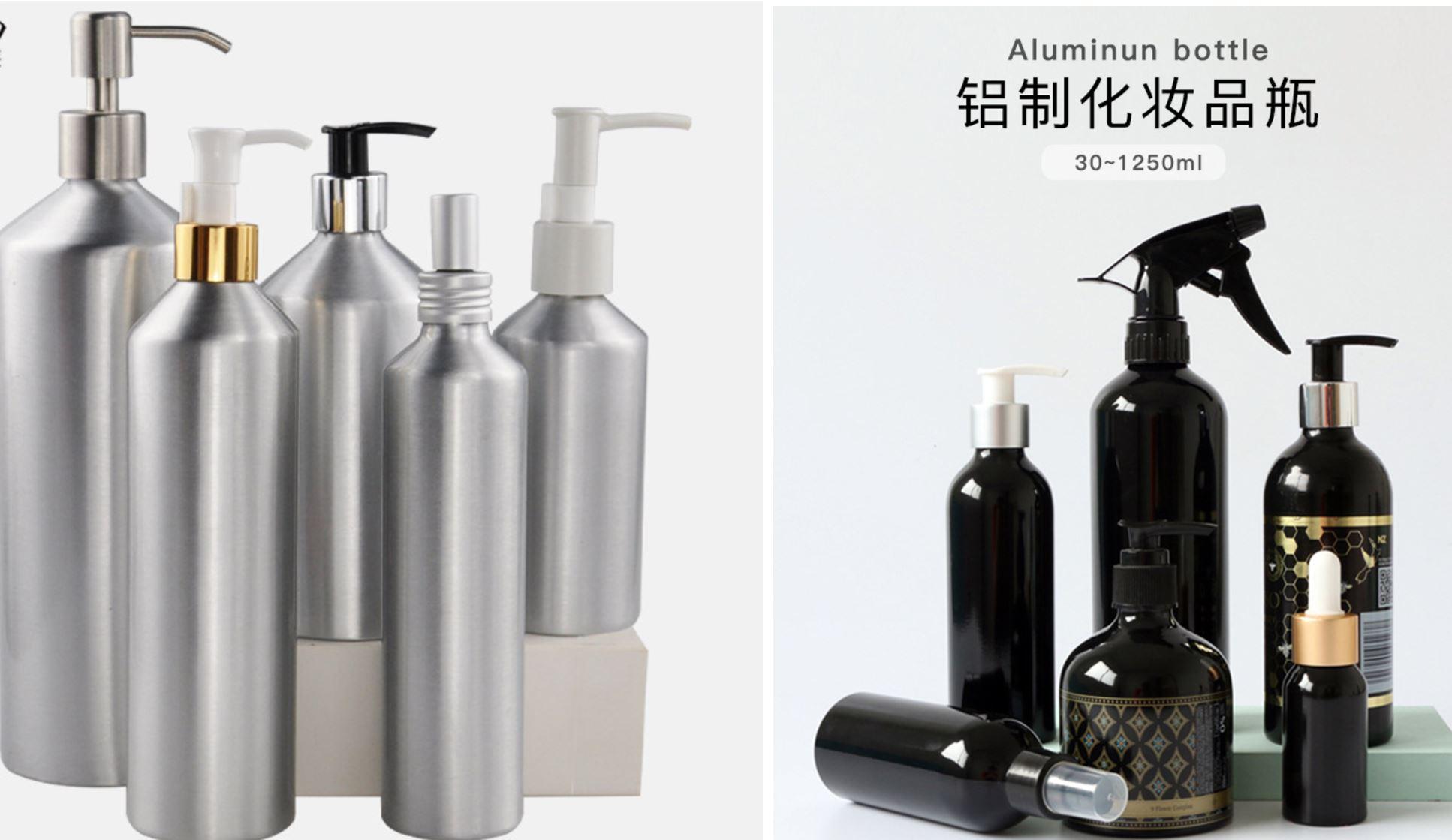 Cosmetic bottle 1.JPG