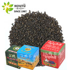 Tea Morocco Chakour Quality Morocco Green Tea Gunpowder 3505AAA With Free Sample