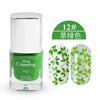 12#grass green