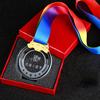 70mm Crystal Medal