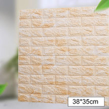3D настенная бумага, кирпичный камень, узор, наклейки на стену, DIY Декор, самоклеящаяся Водонепроницаемая настенная бумага для детской комнат...(Китай)