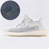 Cloud White All reflective