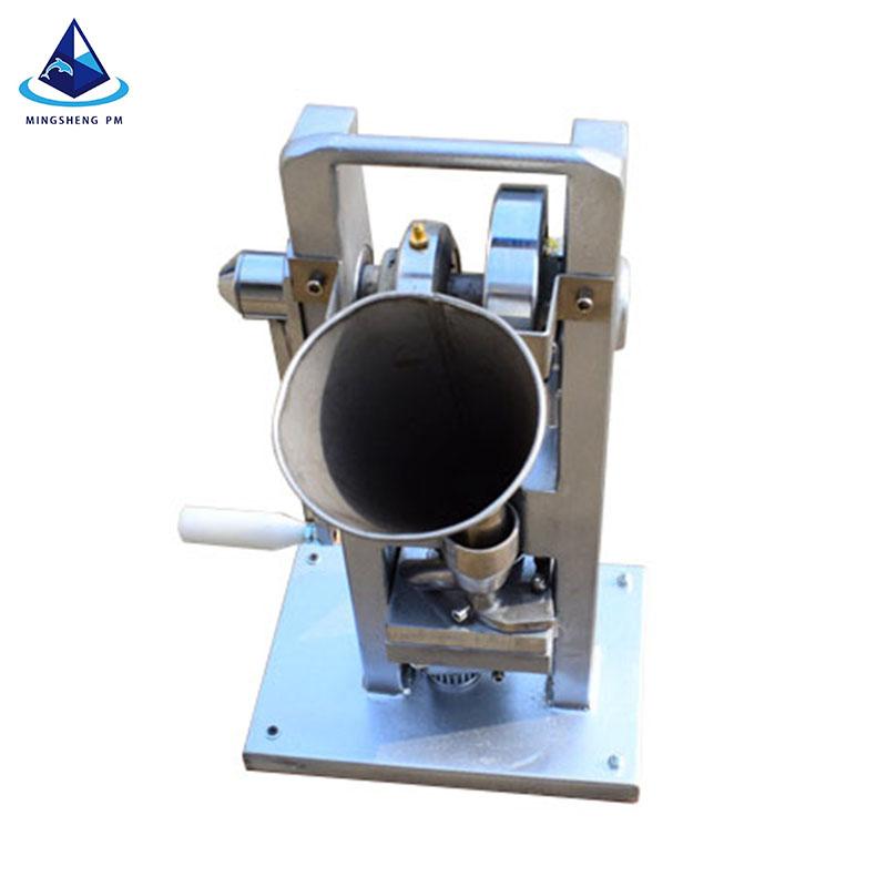 Manual Type TDP-0 Single Punch Tablet Press/manual tablet press/small pill press machine