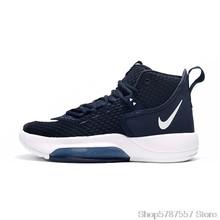 Спортивная обувь NIKE ZOOM RIZE TB, удобная износостойкая Баскетбольная обувь для тренировок()