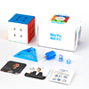 MoYu RS3M 2020 Color Magnetic