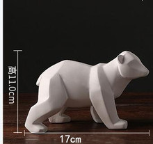 Простые белые абстрактные геометрические белые медведи, скульптура, украшения, современные украшения для дома, Подарочные поделки, декорат...(Китай)