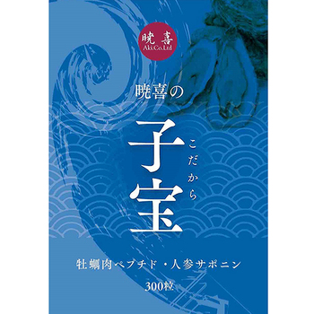 Promote Pregnancy Sperm Motility Men's Japanese Supplements Health