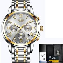 LIGE 2020 Брендовые мужские спортивные механические часы, мужские Роскошные Водонепроницаемые наручные часы, новые модные повседневные мужски...(Китай)