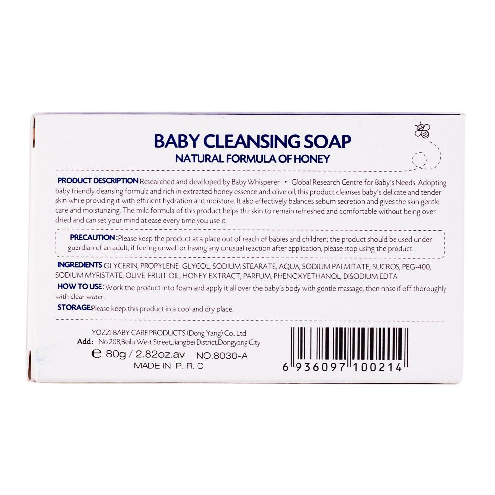 OEM оптовая продажа, оригинальное Отбеливающее красочное натуральное органическое детское мыло для мытья ванной 80 г