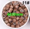 4mm 11#