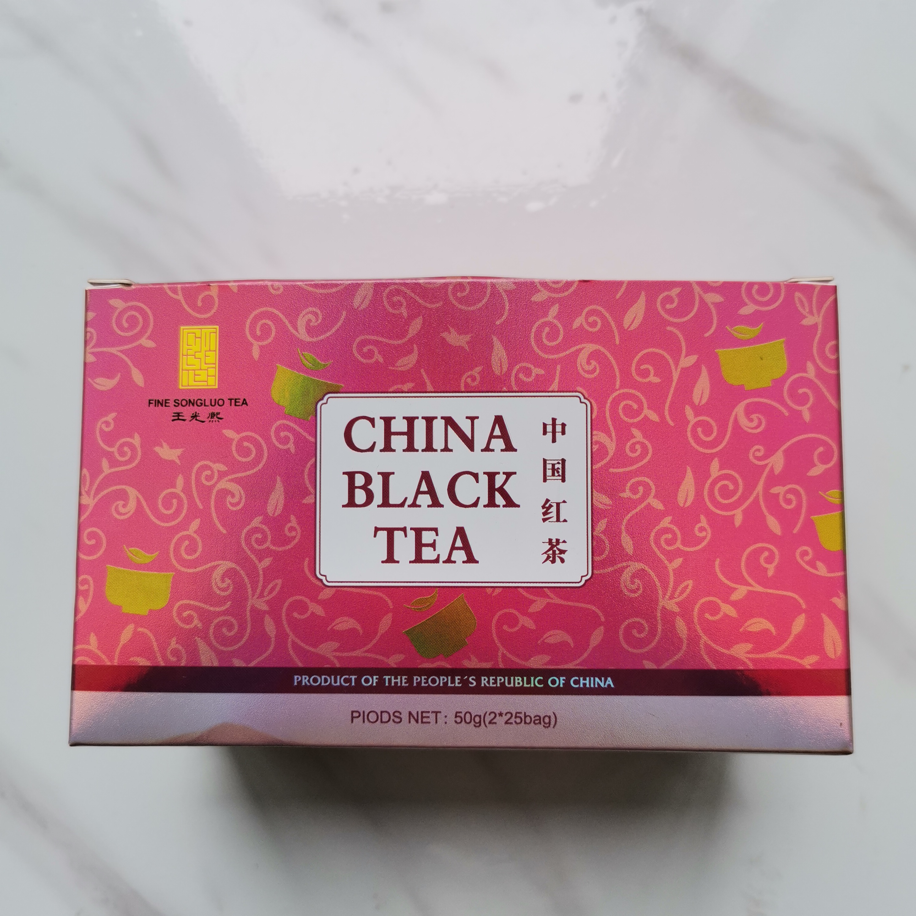 Chinese bagged Keemun black tea natural tea leaves organic packed by ecofriendly tea bags wholesale - 4uTea | 4uTea.com