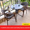 2 Teslin double leg chair 1 carbon steel round table D60cm