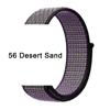 56  Desert Sand