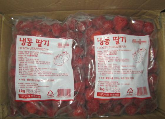 Красная внутри Органическая замороженная клубника IQF