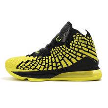 В наличии x оригинальные 17 17s мужские баскетбольные кроссовки future In The Arena инфракрасные модные спортивные мужские кроссовки для улицы спорти...(Китай)