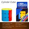 Cylinder Cube  (stickerless)