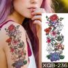 XQB236