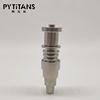 16mm titanium enail