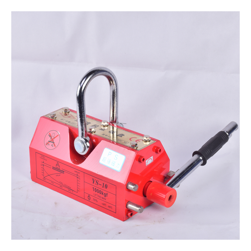 Chinese Suppliers 3 Ton Crane Lifting Magnet 3ton Permanent Magnetic Lifter For Hoist