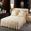 Bed skirt Color 12