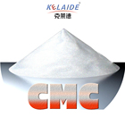 Powder Cellulose Textile Dyeing Grade Detergent Grade Sodium CMC Powder Carboxymethyl Cellulose