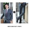 Men's gray 2-piece